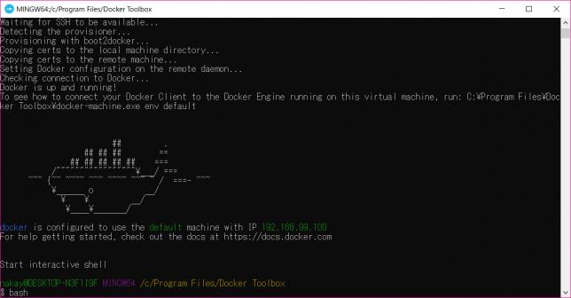 Docker Tools